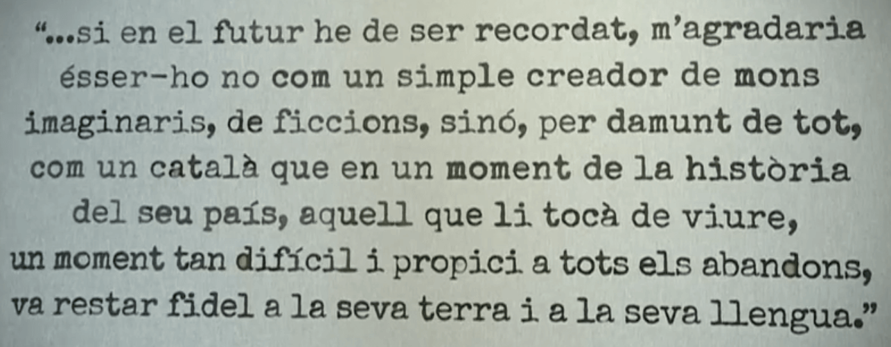 pedrolo-frase-memc3b2ria-record.png